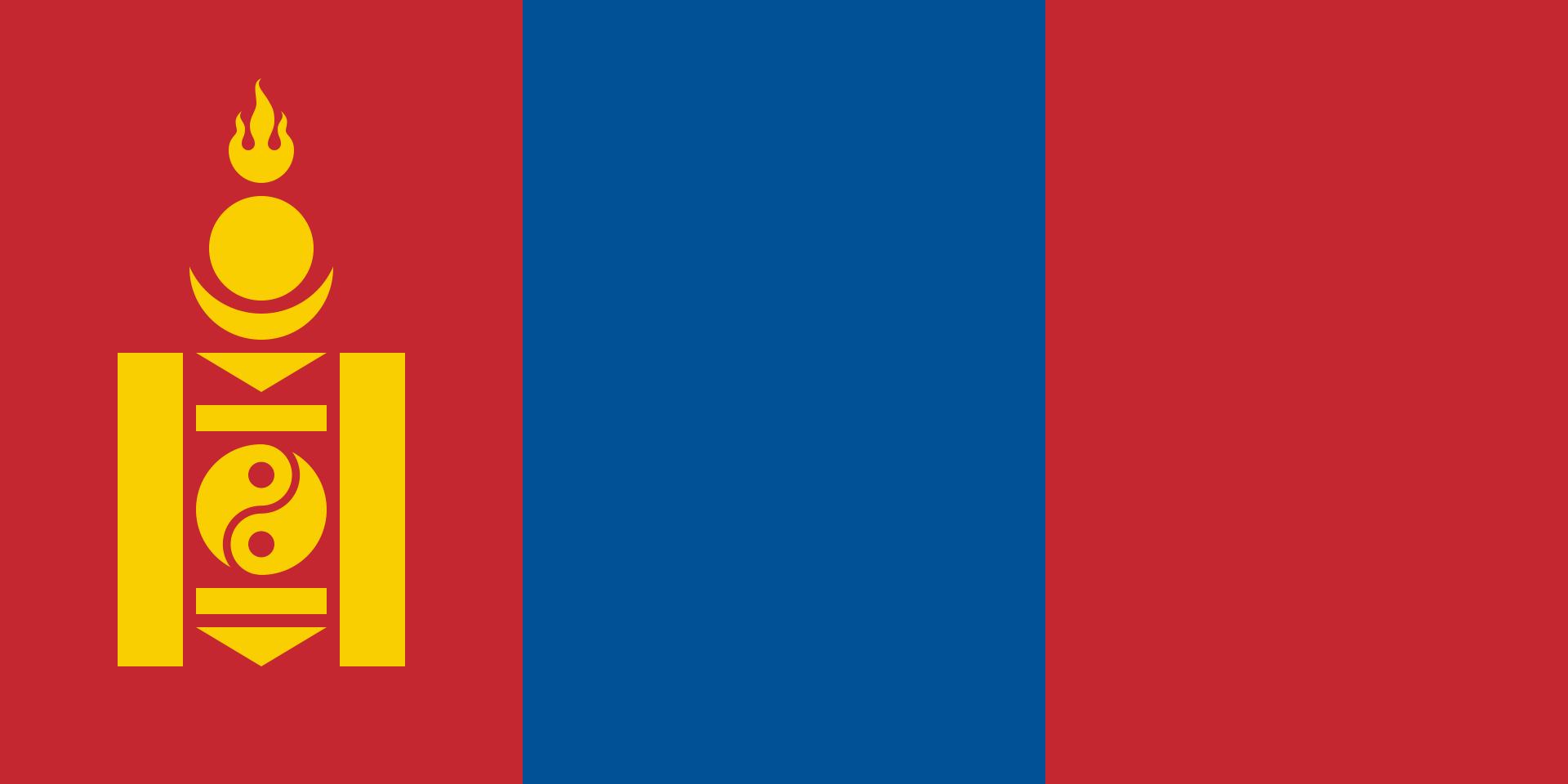Mongolia U19