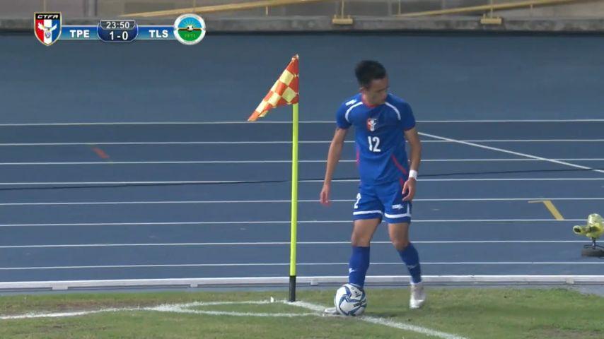中華足協國際邀請賽 Chinese Taipei vs Timor Leste | mycujoo