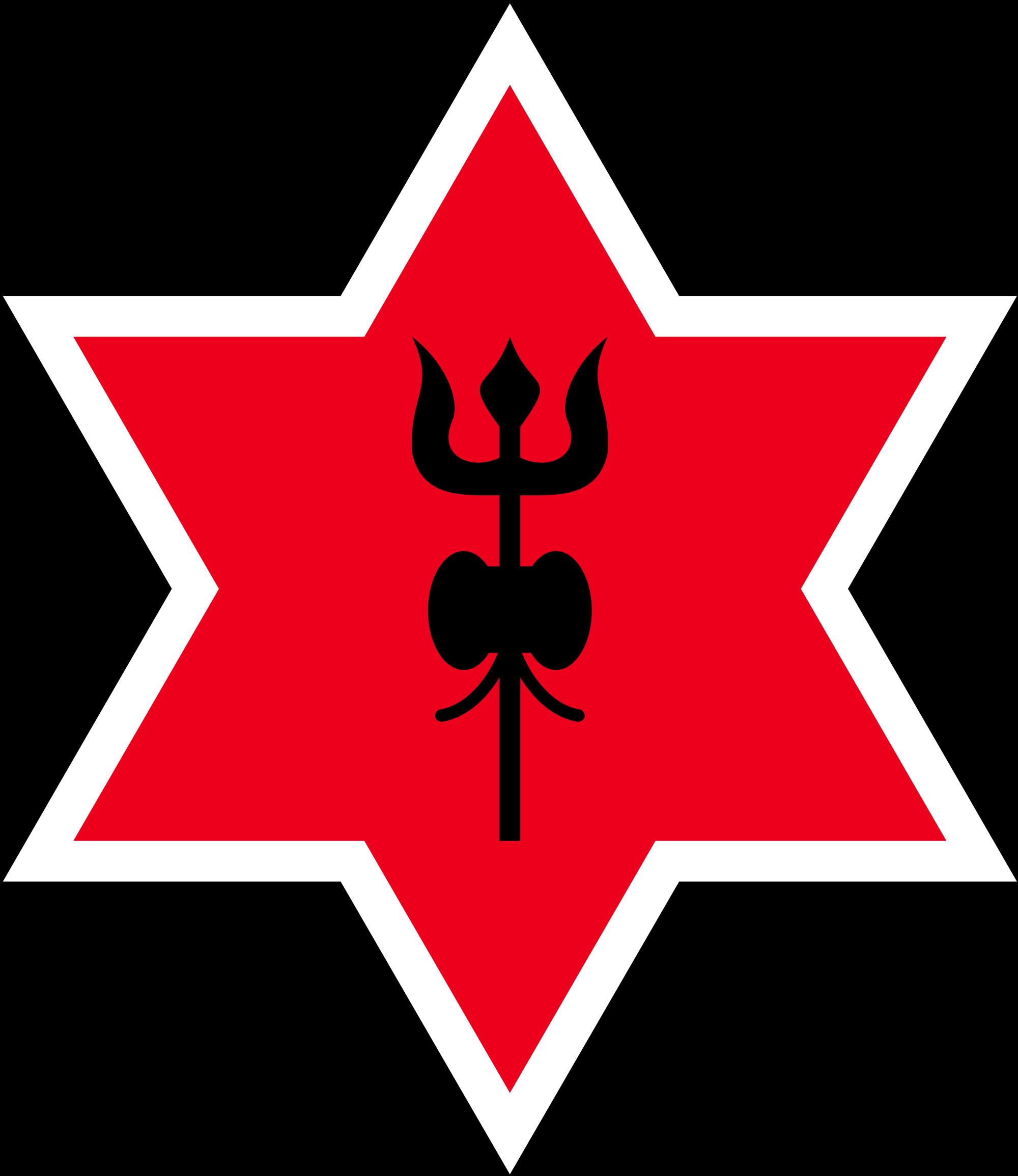 Tribhuwan Army Club