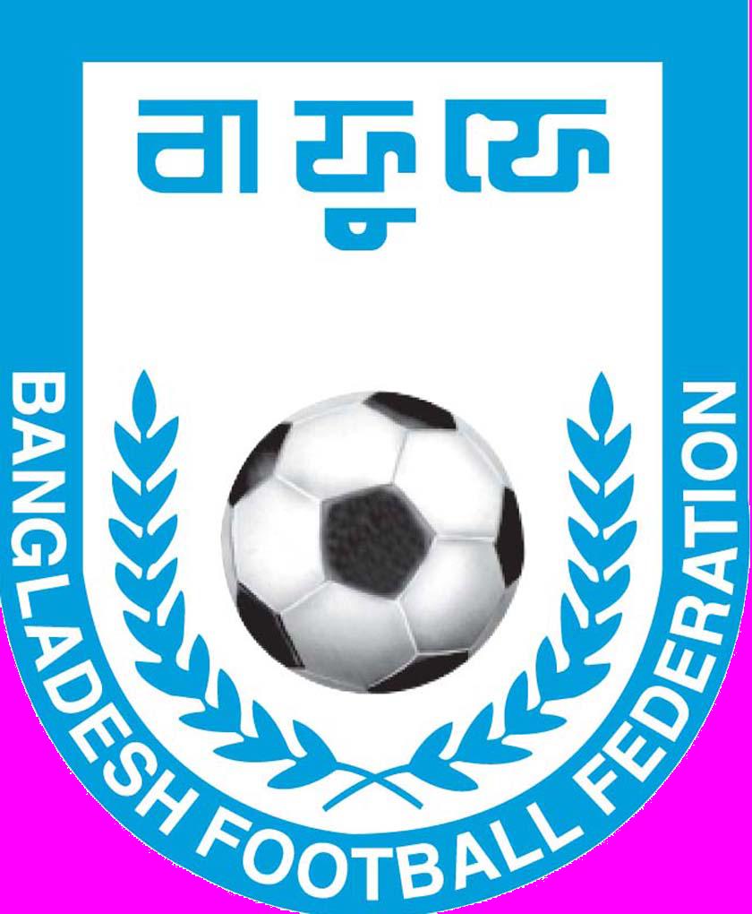 Bangladesh U-15 Women's